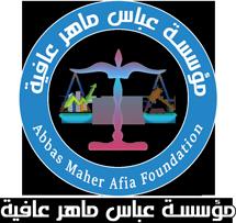 Abbas Afia